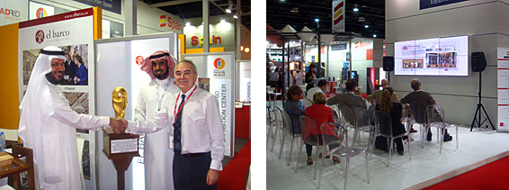 Stand of the company El Barco in the Big 5 Show Dubai fair
